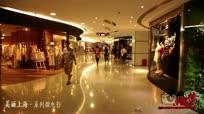 特训营:《上海,初见》