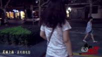 特训营:《行走中的爱》