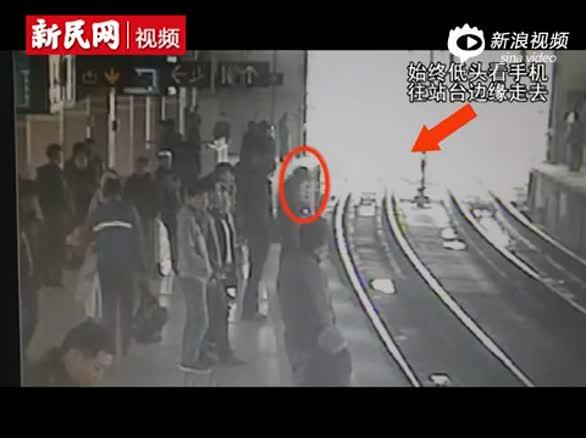 监拍女子低头玩手机 失足掉下地铁站台