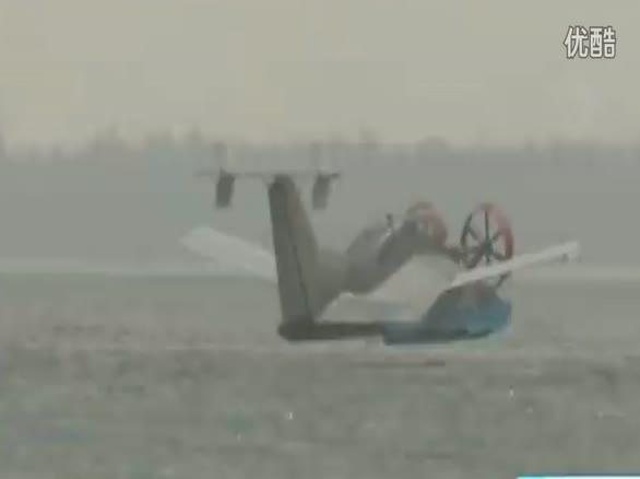 中国新型地效翼船南海试飞 可避雷达声纳扫描