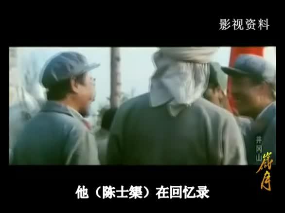陈士榘与毛泽东的故事