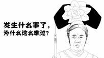 爆笑简笔画:五阿哥生活不能自理?