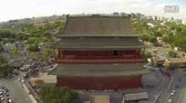 航拍达人无人机拍摄北京壮丽景观