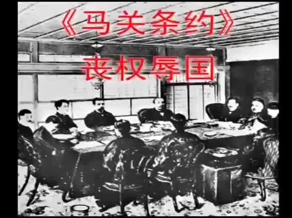 一次刻骨的战争,一次铭心的教训。从甲午战败到伟大复兴,中华民族一步步从苦难中走来。历史的今天,我们永远牢记!120年的风雨洗礼,而今中日关系又逢危机,网友有何看法呢?