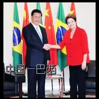 习主席于7月15日至16日出席金砖国家领导人第六次会晤,17日至23日对巴西、阿根廷、委内瑞拉、古巴进行国事访问。