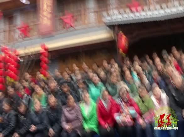 贵州遵义:吕薇激情高唱 红军战士想念毛主席