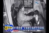 BRT遭撞 女司机忍痛救全车乘客