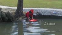 公园景观河道成居民洗衣池