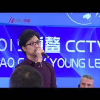 """汪峰3岁穿开裆裤首唱  一句""""很棒""""激发梦想"""