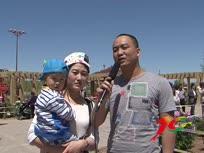 康巴什新区祝福第十届民族运动会