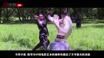 【第6期】 道士下山:陈凯歌不能说的秘密