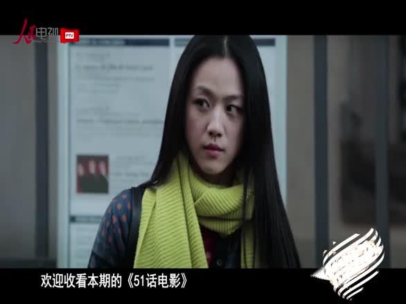 【第7期】《命中注定》:三招搞定女文青