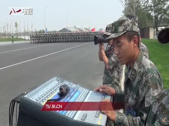 让阅兵的声音从这里传向世界中国军网八一电视