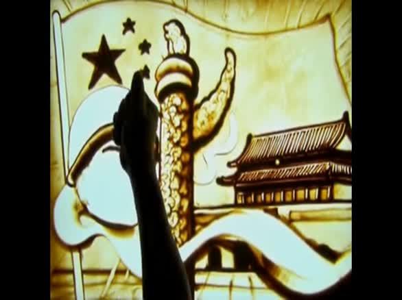 沙画 纪念抗战胜利70周年