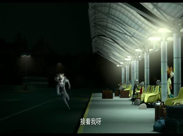 摇滚藏獒   中国预告片1:终极版 (中文字幕)