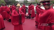 江苏举办汉代婚礼20对新人体验穿越浪漫