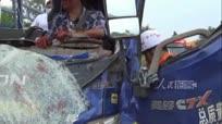 广西桂林一货车追尾司机被困 平乐消防破拆救援