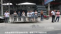河南南阳牛人用拖把写30米长龙庆祝国庆