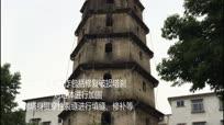 实拍国内罕见塔上塔——腾辉塔