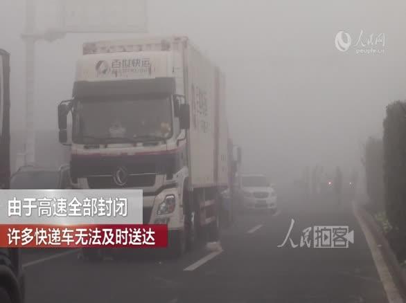 雾霾来袭高速封闭 积压车辆绵延3公里