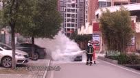 轿车突然无法启动 几秒后引擎盖内窜出大火