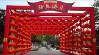 湖北宜昌街头红红灯笼满满挂 喜气洋洋迎春节
