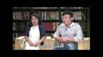 粉嫩公主酒酿蛋创始人刘燕访谈节目