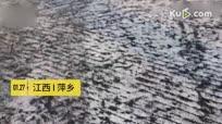 诡异!江西萍乡除夕飘黑雪 疑炭黑厂偷排