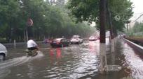实拍暴雨后燕郊道路积水 进入看海模式