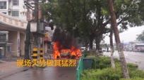 安徽宿州一越野车爆炸起火 司机受重伤