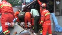 槽罐车冲出路面撞塌民房 两名老人被埋压一人不幸遇难