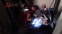 工人失足落入电梯井 湖州南浔消防成功救援