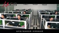 东创建国 党建助推发展