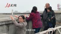 4秒!承载半世纪记忆的工农大桥轰然倒地