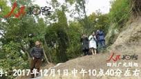 乘坐高铁畅游四川广元昭化古城