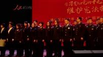 北京通州区国家宪法日活动