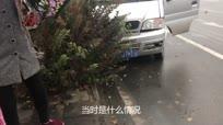 两车相撞后疯飙 险撞路边作业环卫工