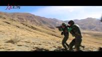 实拍:西藏武警高原山地反恐 训练就是战斗