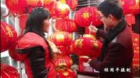"""中国年""""味"""":浙江昌红宫灯产销两旺"""