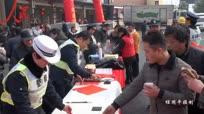 2018浙江金华高速公路春运启动仪式