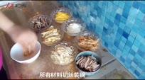 """中国年""""味"""" 家乡美食 丝子杂烩"""