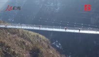 华东第一高空玻璃桥 你敢挑战吗?