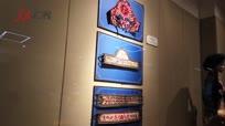 淮安展出白族40套精美服饰和150件绣品