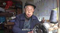 安徽古稀裁缝历时六年自制仿古水动力模具