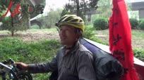 残疾青年自造专车穷游海南 感受旅行过程