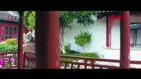 古风苏韵游苏州园林