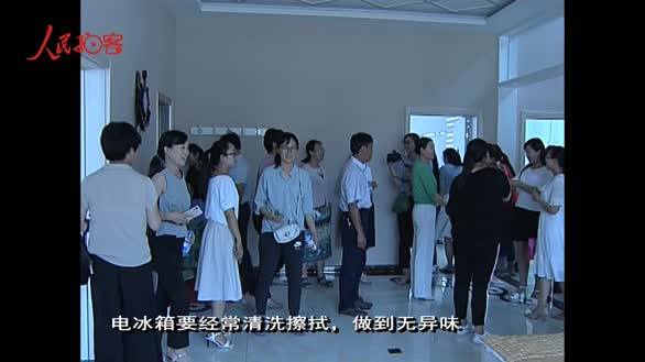 """山东成武:县妇联对132个""""美丽庭院""""进行挂牌"""