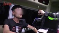 男子酒驾与女友换座被交警揭穿