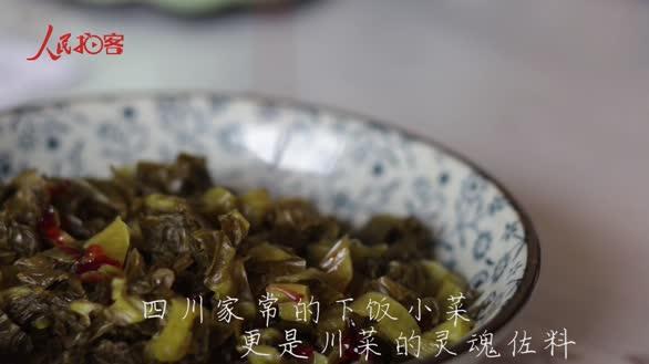 《未来之星》:春天的味道——酸菜