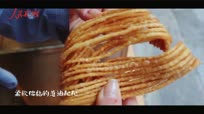 《未来之星》:长沙—呷早饭